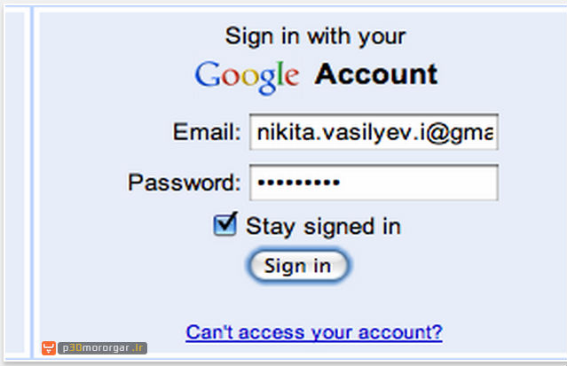 show-my-password-chrome1