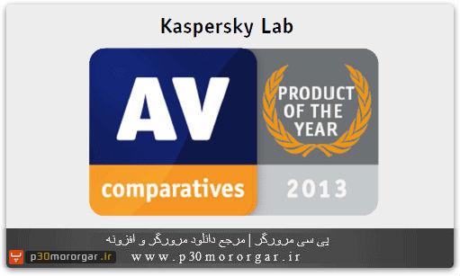 AVC-SUMMERY2013-003