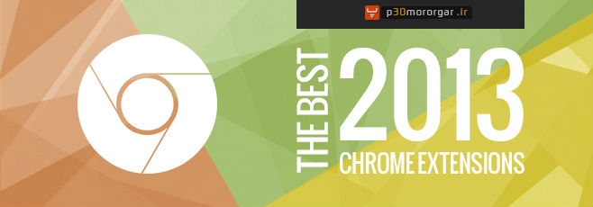 Best-Google-Chrome-Extensions-2013