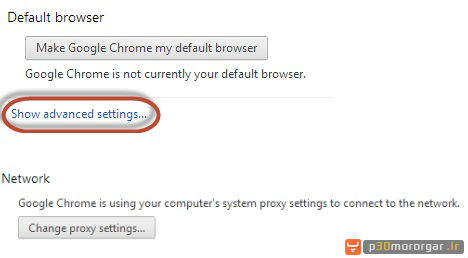 Chrome-Settings02