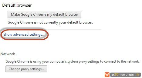 Chrome Settings02 چگونگی دسترسی به تنظیمات پروکسی سرور در مرورگرهای وب