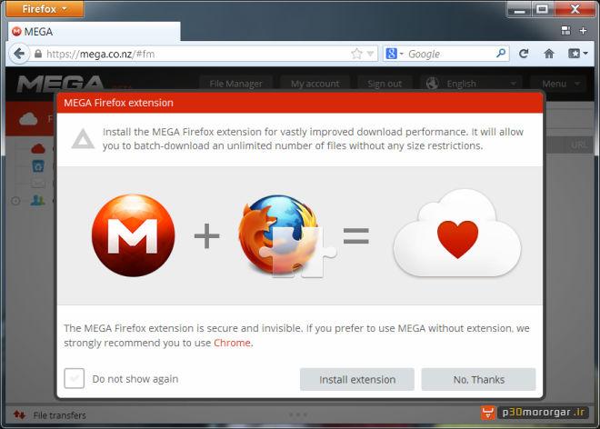 Mega-Firefox-Add-on