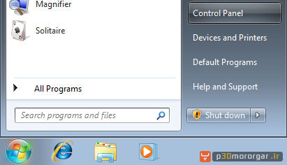 Reset-7_internet_explorer-Settings-01
