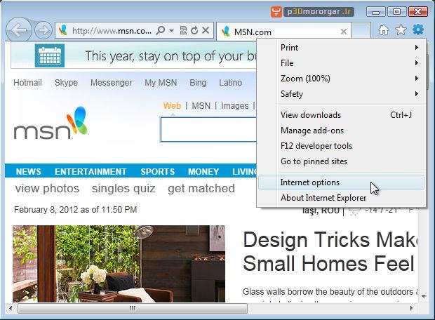 Reset-vista_internet_explorer-Settings-01