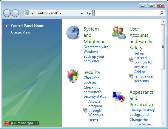 Reset-vista_internet_explorer-Settings-07