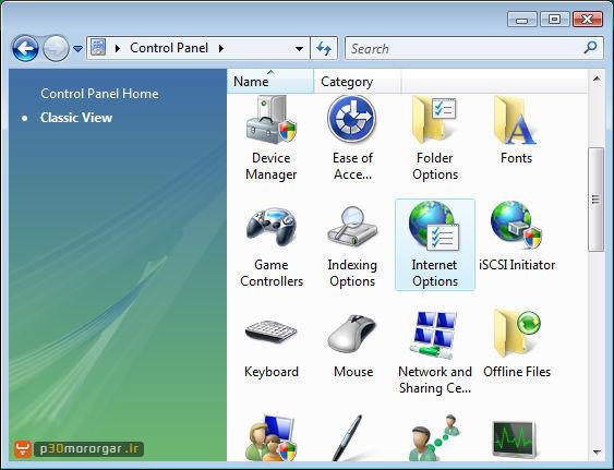 Reset-vista_internet_explorer-Settings-08