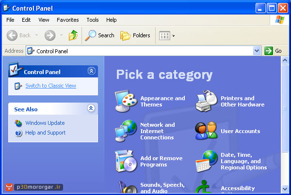 Reset-xp_internet_explorer-Settings-07