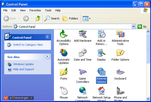 Reset-xp_internet_explorer-Settings-08