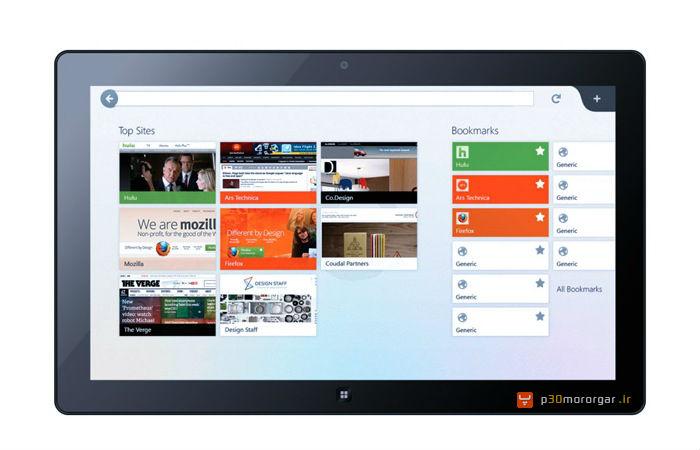 Windows-8-Firefox-App