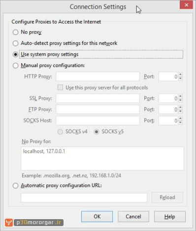 firefox settings03 چگونگی دسترسی به تنظیمات پروکسی سرور در مرورگرهای وب