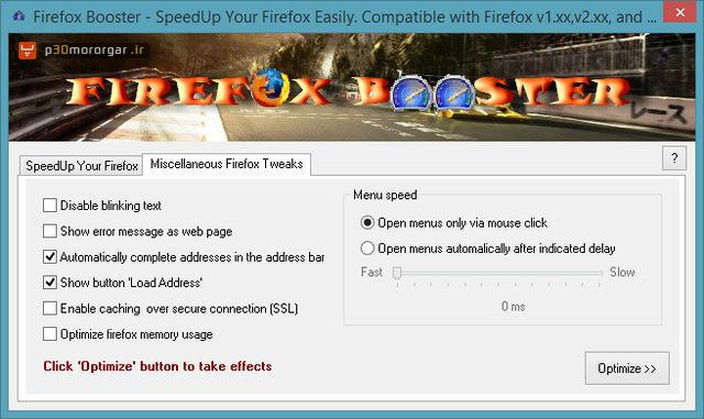 firefox_booster2