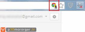 Chrome-Extension-Downloader344060_753