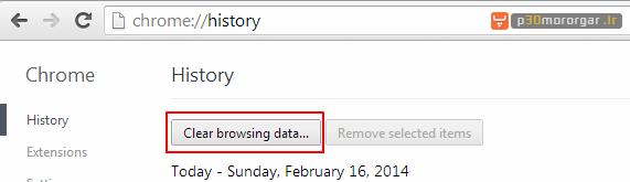 Clear-History-Chrome02