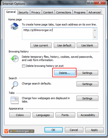 Clear-History-IE02