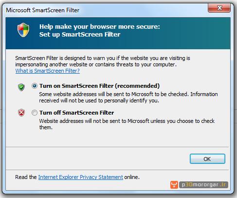SMART-SCREEN-Anti-Phishing2