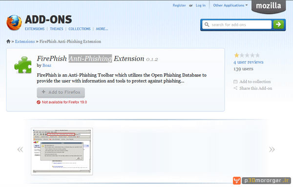 SMART-SCREEN-Anti-Phishing4