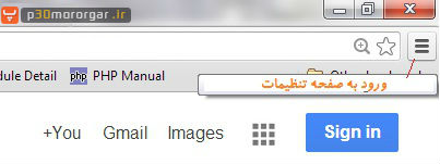 chrome-default-search-1