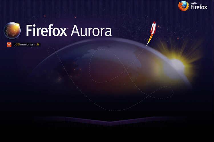 firefox-aurora-293ae