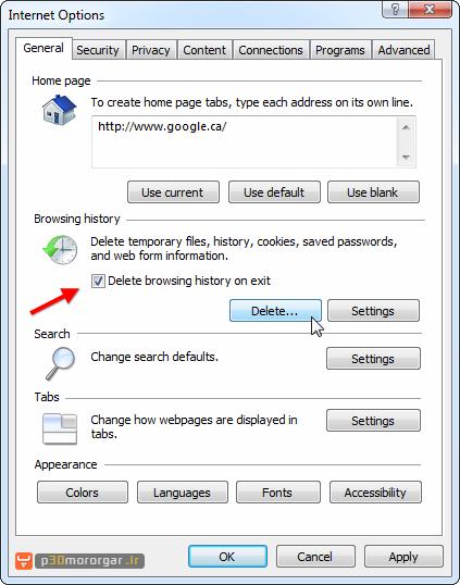 internet-explorer-delete-browsing-history-on-exit