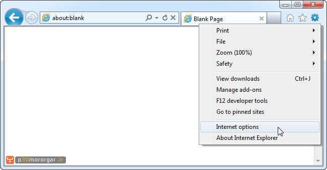 internet-explorer-open-internet-options