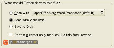 vtuploader-use-ff2
