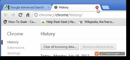 16_closing_history_tab