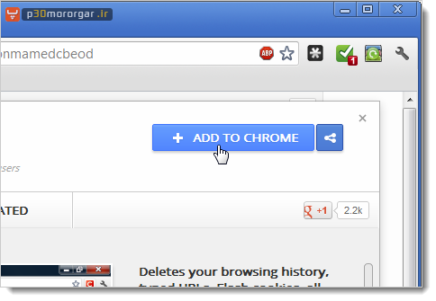 19_adding_click_and_clean_to_chrome