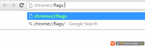 22_entering_chrome_flags_in_address_bar