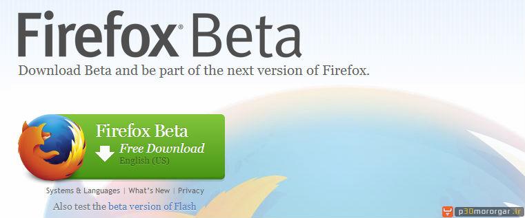 Firefox_beta29