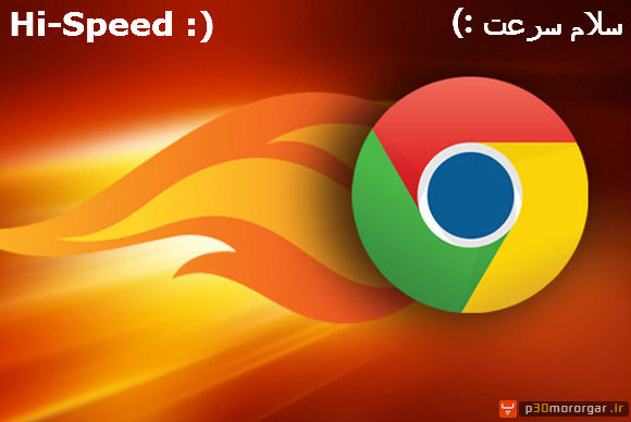 charge_chrome_speed-up