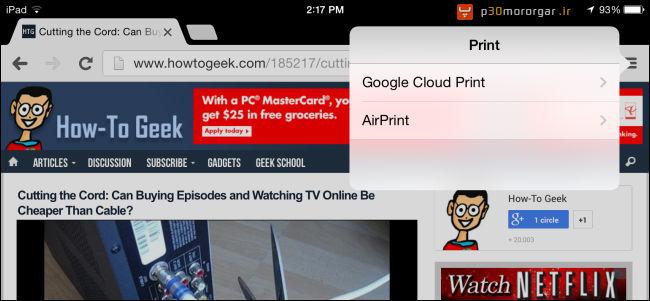 google-cloud-print-in-google-chrome-mobile