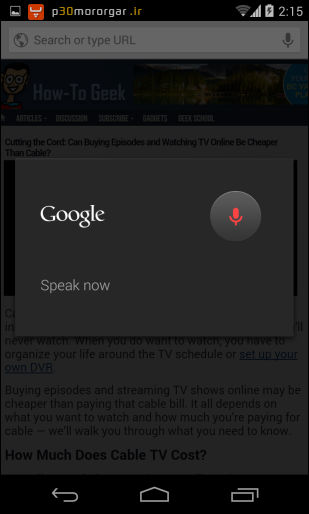 google-voice-search-in-chrome-for-smartphone-or-tablet