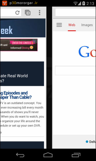 swipe-to-switch-tabs-in-chrome-for-smartphone