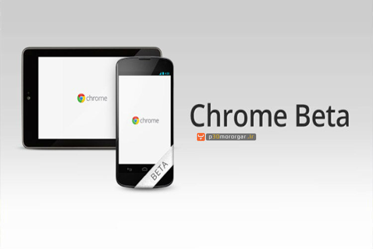 Chrome-Beta-for-Android02