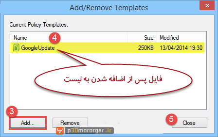 Disable-Chrome-Auto-Update-02