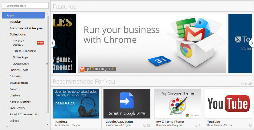 best-chrome-apps-2014