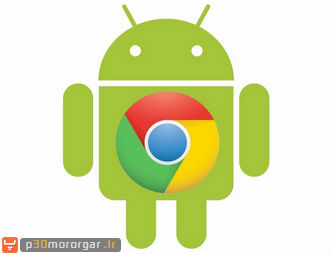 speed-up-chrome-for-android553