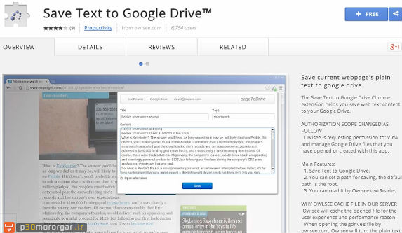 Chrome-Drive-Extensions3