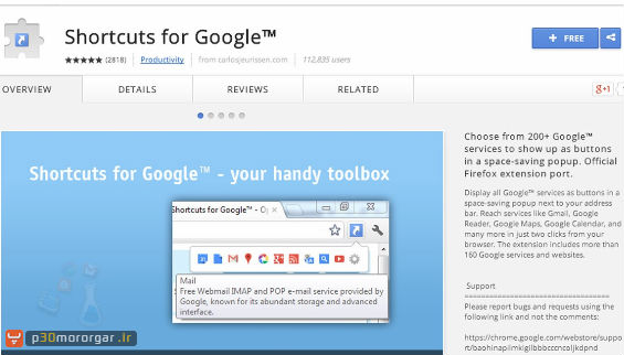 Chrome-Drive-Extensions4