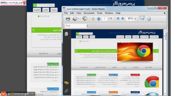 Web2PDF Converter378