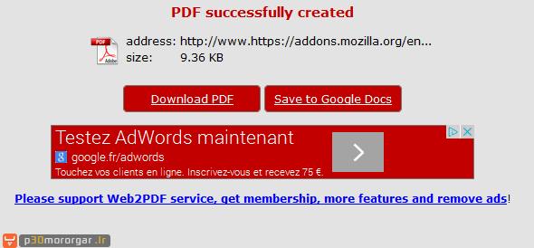 Web2PDFConverter12159