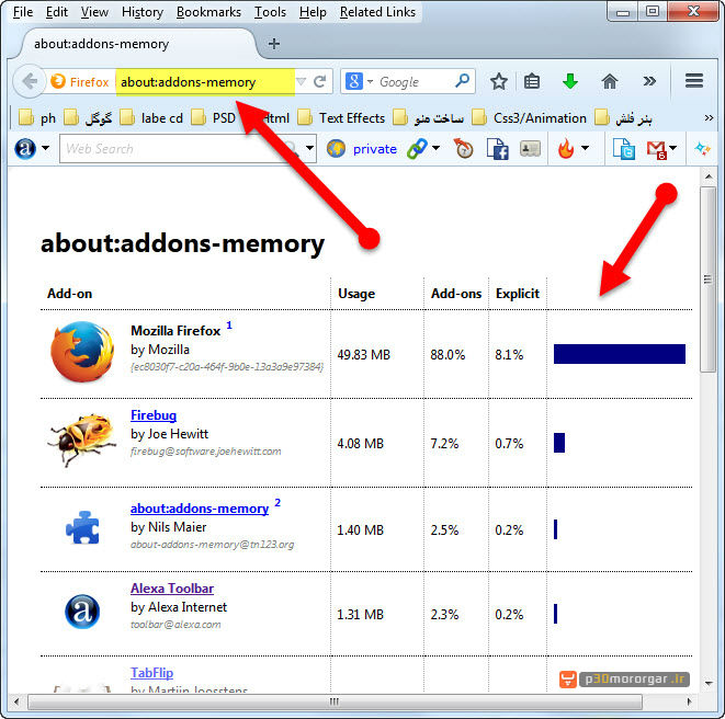 about-addons-memory8