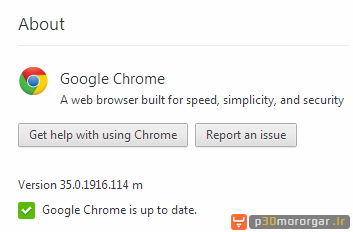 chrome-about-page