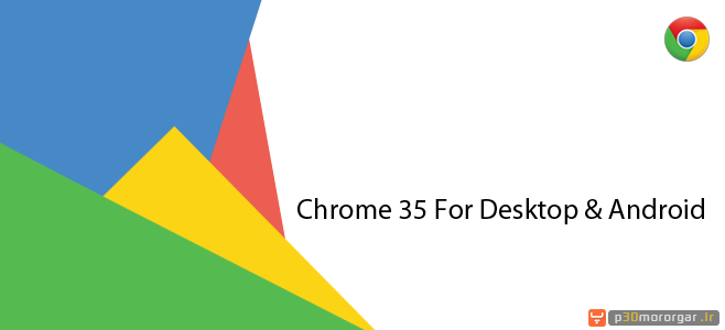 chrome-new-features