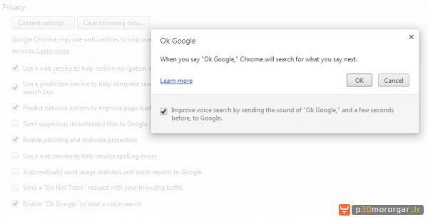 ok-google-prompt-600x304