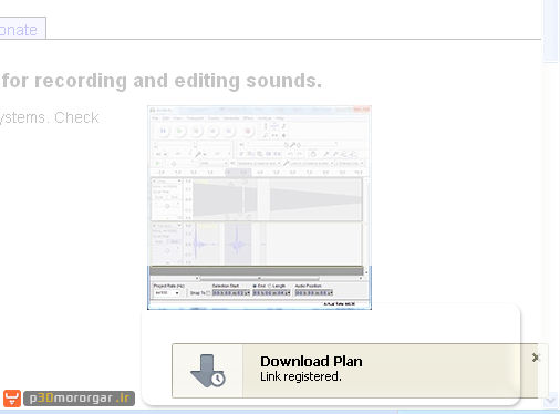 download-plan_popup