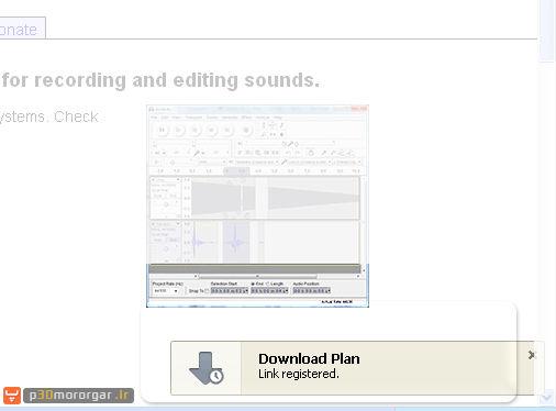 download-plan_popup