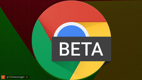 Chrome-37-Beta-article-header-1