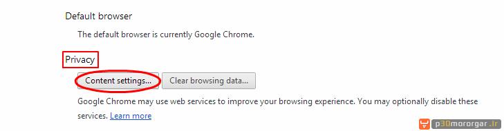 Privacy-chrome