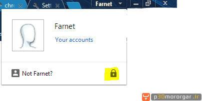 account-lock